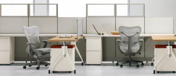 czyste nowoczesne biurobiuro